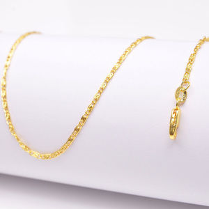"""18k Yellow Gold GF Flat S Chain Necklace 28"""""""